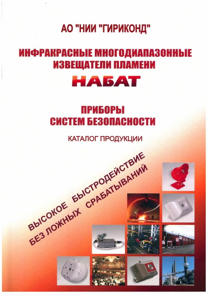 Каталог_превью
